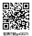 020271_官網行動go.jpg