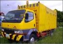 台南水肥車