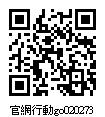 020273_官網行動go.jpg