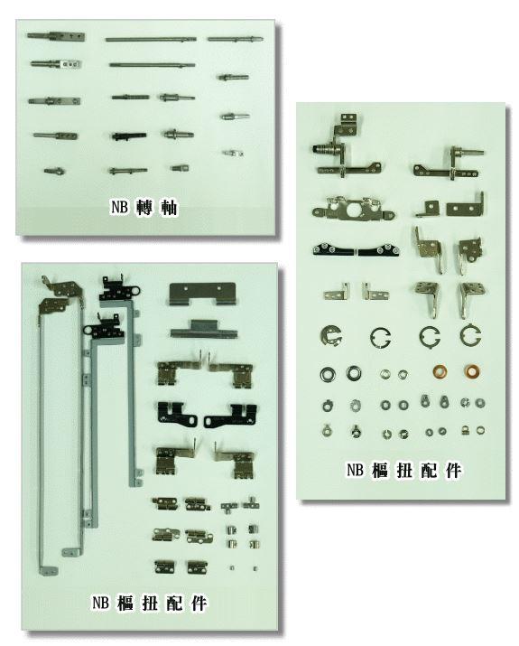 沖壓元件-照片2.JPG