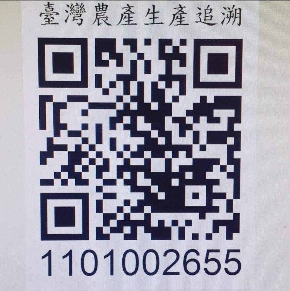 S__45940742-crop.jpg