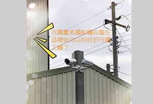 新成功成實績_42.jpg