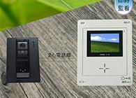 新成產品_03.jpg