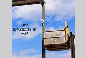 新成功成實績_60.jpg