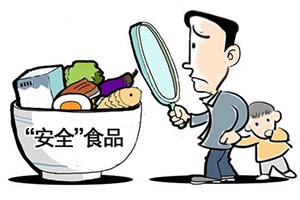 食安問題-icon.jpg