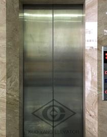 一體性防火遮煙電梯門.jpg