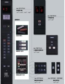控制面板.png