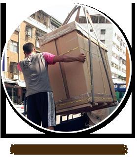 上統main_07.png