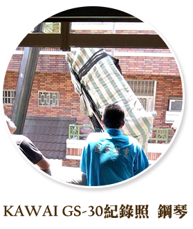 上統main_05.png