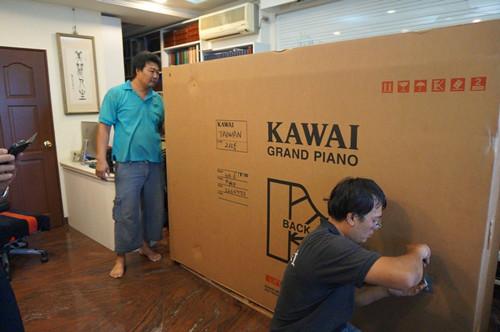 上統售出KAWAI GX-6紀錄照3.jpg