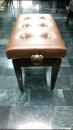 原木色升降鋼琴椅