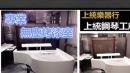 上統【水管路鋼琴工廠】 (2)