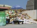 廢棄物集中分類處