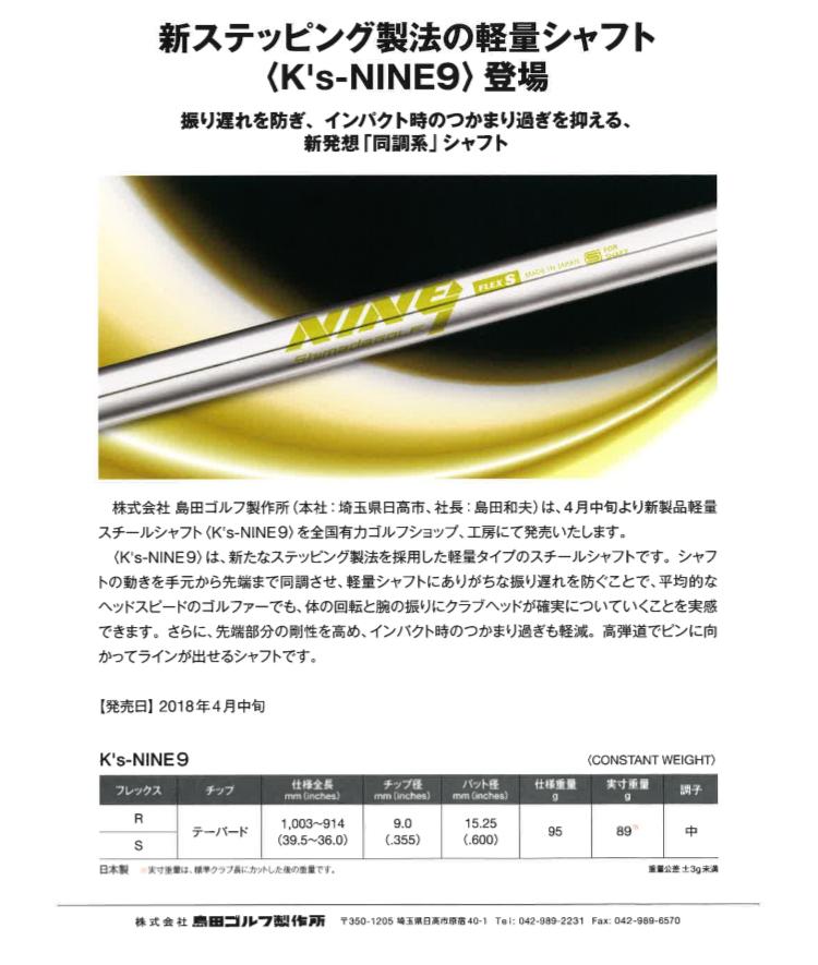KS-N9-1.jpg