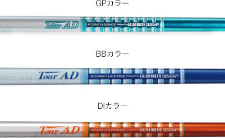 AD-65Type2 BB.jpg