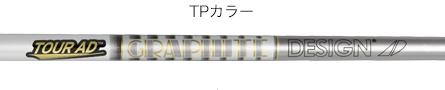 AD-65Type TP.jpg