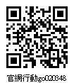 020348_官網行動go.jpg
