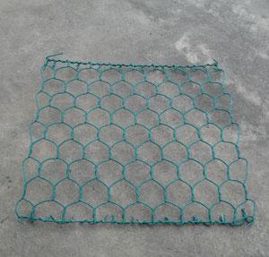 PVC 箱 籠1.jpg