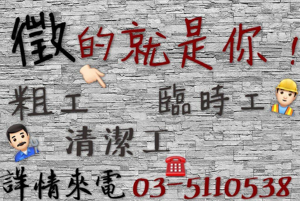 26116139_2093678300855446_3850673785911157703_o.jp
