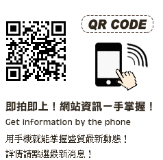 qrccode.png