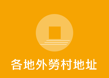 5812158-icon03.png