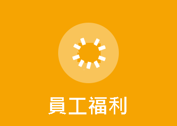 5812158-icon04.png