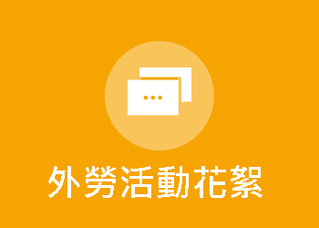 5812158-icon01.png