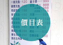 藝嘉products_13.png