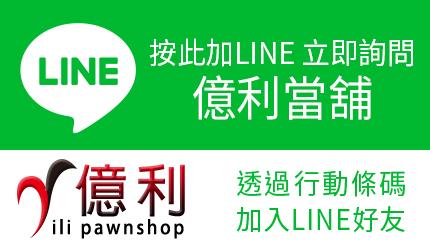 line-img1.jpg