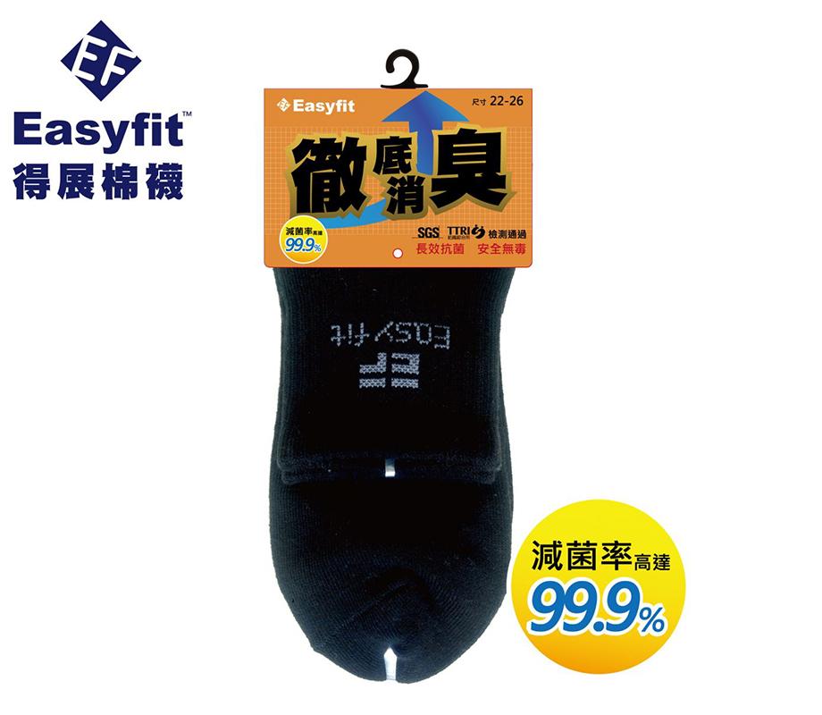 176 抗菌除臭棉襪 特惠價 59元 (原價120元).jpg