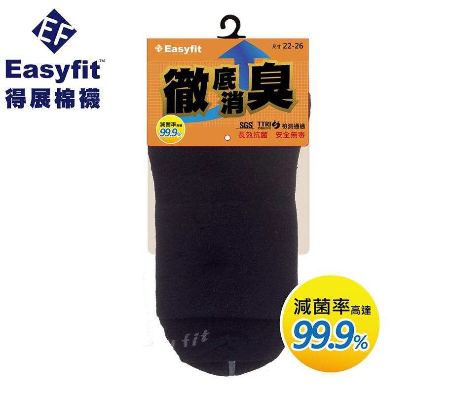 180抗菌除臭棉襪 特惠價 59元(原價120元).jpg