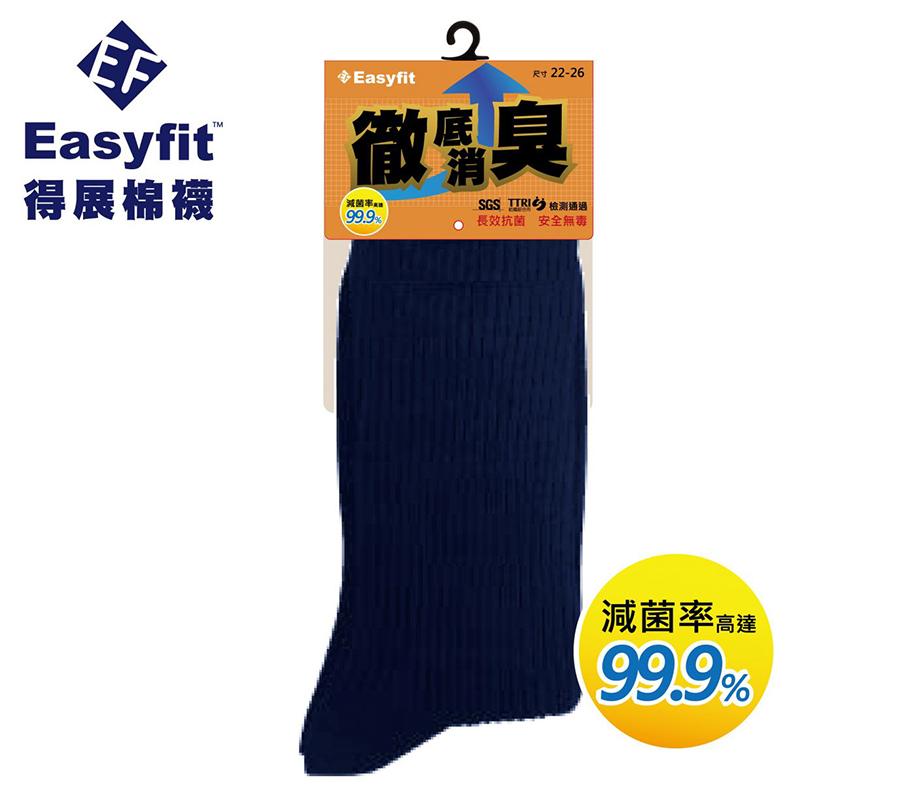 181抗菌除臭棉襪 特惠價 59元(原價120元).jpg