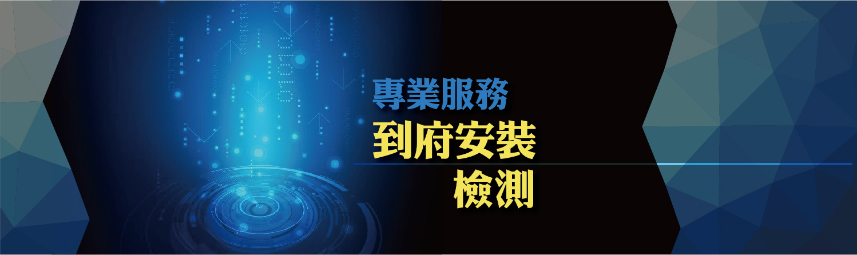 全省液晶電視面板維修服務站全新二手中古液晶電視批發買賣偏光膜