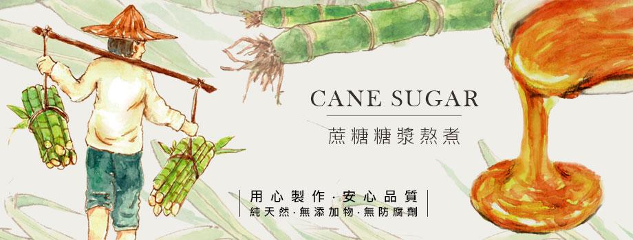 糖水達人-榮淞食品企業有限公司