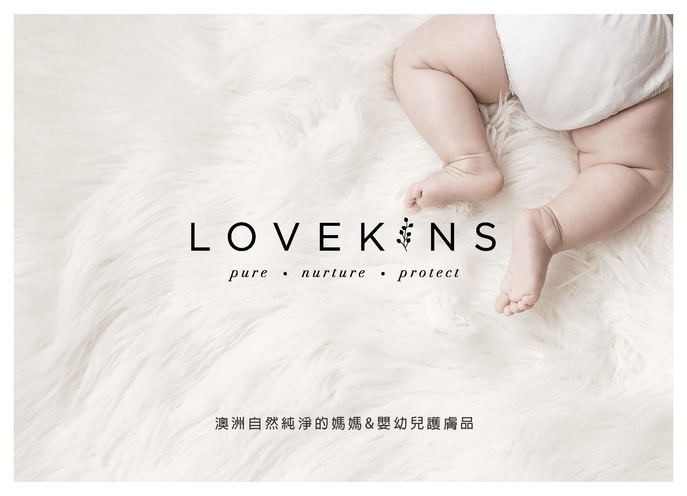 Lovekins Company Presentation_頁面_01.jpg