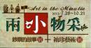 高雄貼紙 (3)