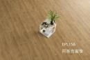 德飾裝潢木地板工程
