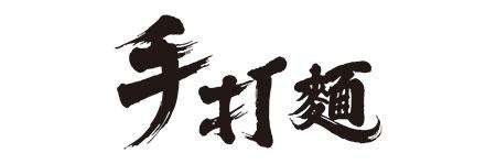 手打麵icon.jpg