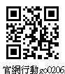 18PTC00063 鼎麗有限公司.jpg