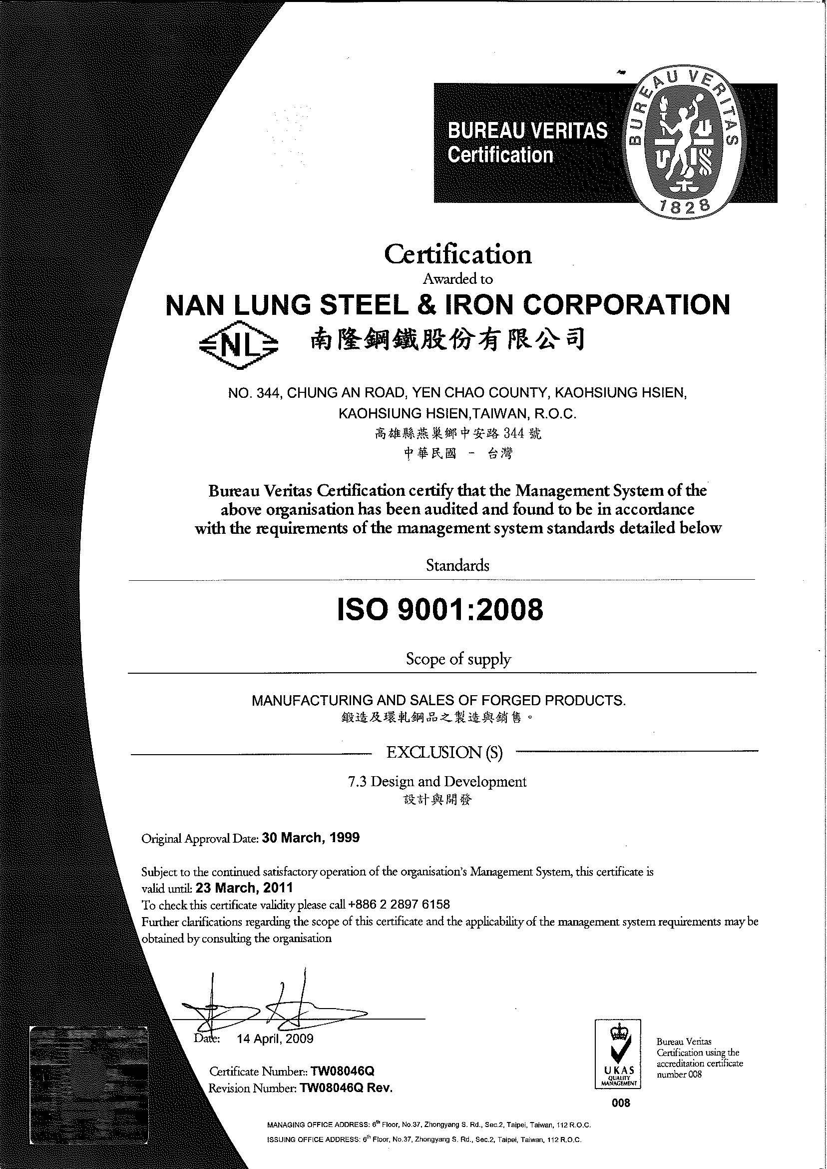 20100714 ISO .jpg
