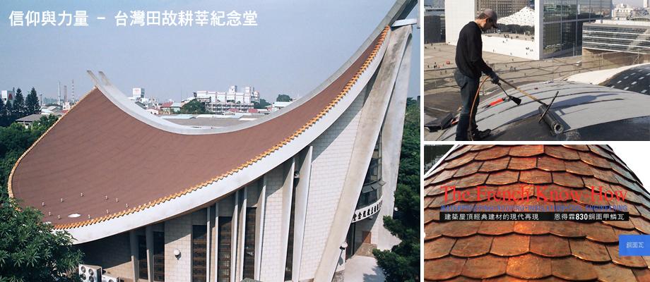聖禹專業防水工程