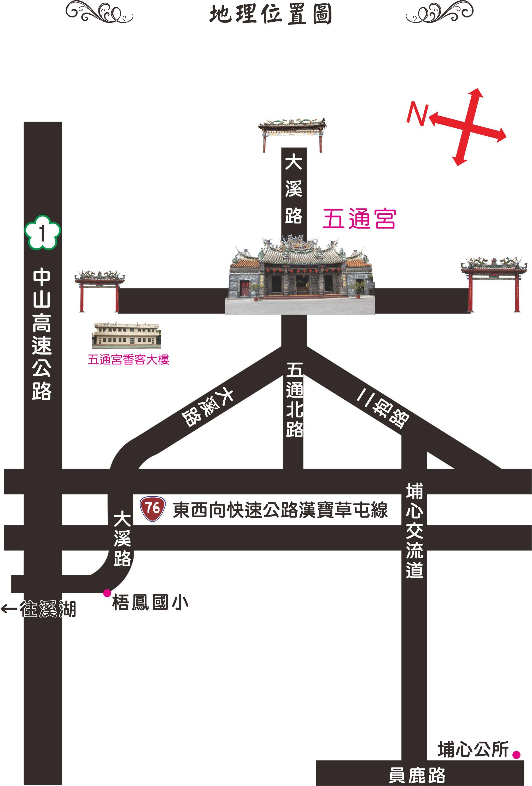 五通宮地圖.jpg