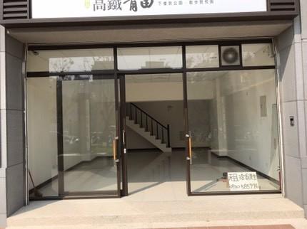 鴻進鋁門窗-18.jpg