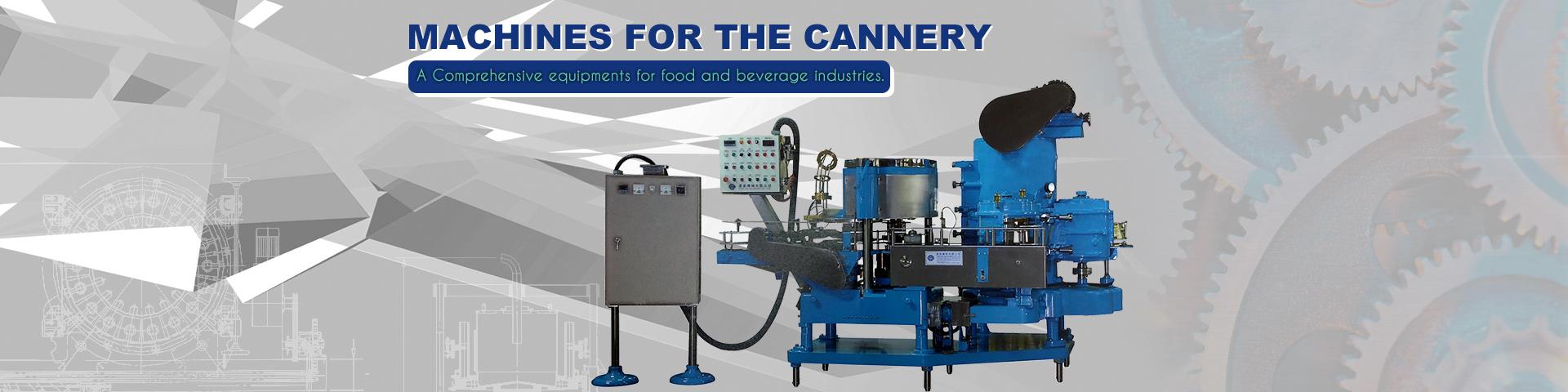 盈俞封罐機械-封罐機、封口機、封蓋機、充填機、洗罐機、填料機、汽水充填機