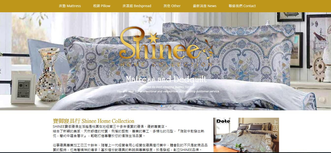 中華電信網頁設計