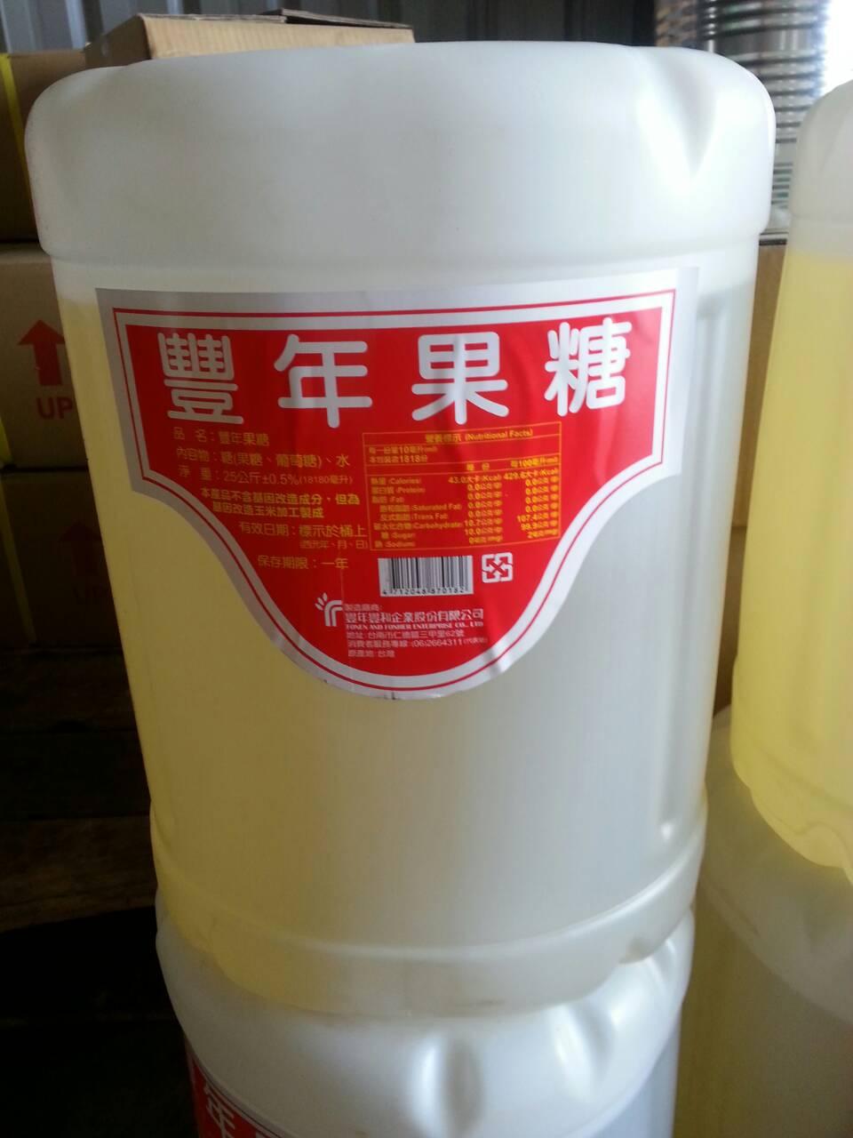 果糖25KG(桶裝)