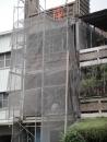 舊屋整修-外牆拉皮翻修中