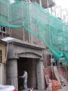 舊屋翻修-福吉路外牆拉皮施工中