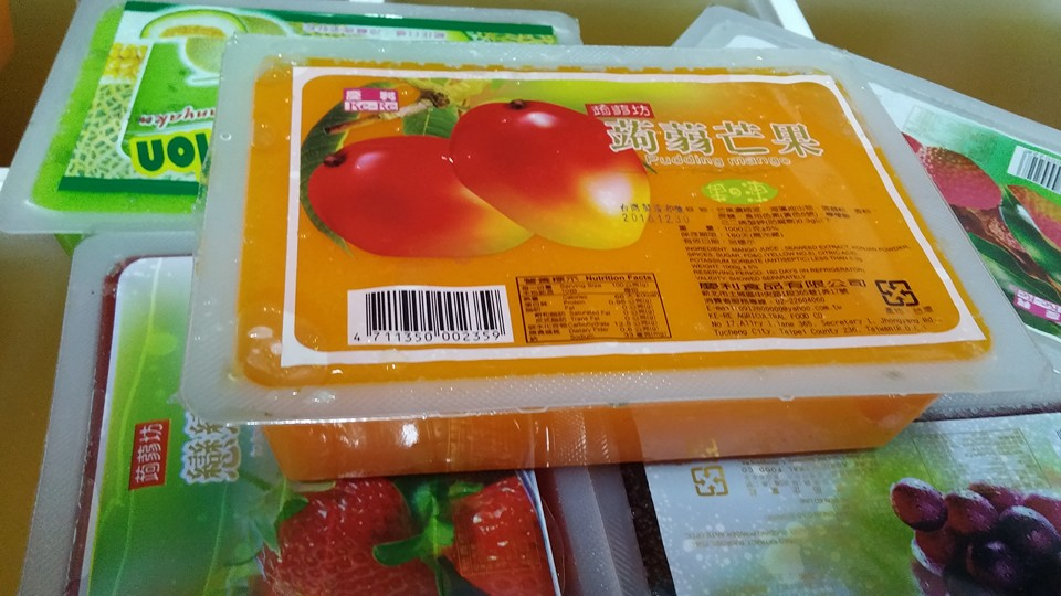 慶利食品有限公司-芋頭加工廠