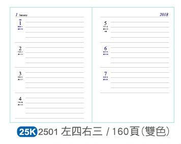 G內頁-25K-2501.jpg